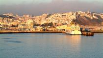 Full-Day Tour: Tangier from Seville, Seville, Day Trips