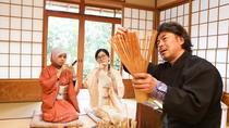 Making a Bamboo Tea Whisk (Chasen) & Japanese Garden, Osaka, Cultural Tours