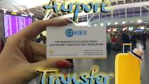 Reliable Airport transfer, Kiev, Airport & Ground Transfers