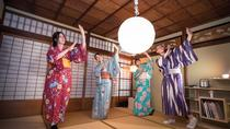 Perform a dance in traditional attire, Kyoto, Dance Lessons
