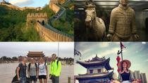 14 jours Tour-Real China Highlights, Beijing, Multi-day Tours