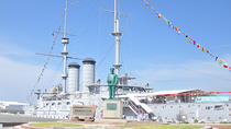 Gourmet, Art and Magnificent Views in Yokosuka, Yokohama, Cultural Tours