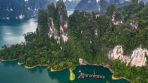 Jungle Trip to Khao Sok National Park, Phuket, Attraction Tickets