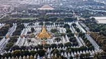 Mandalay Historical Tour (Mandalay & Mingun), Mandalay, Cultural Tours
