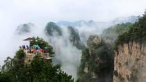 3-Day Zhangjiajie Private Tour to Avatar Mountain & Tianmen Mountain, Zhangjiajie, Private...
