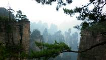 4-Day Zhangjiajie Private Tour to All Highlight Attractions, Zhangjiajie, Private Sightseeing Tours