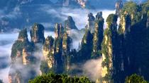 One Day Zhangjiajie Tour to Avatar Mountain and Glass Bridge Skywalk, Zhangjiajie, Day Trips