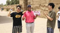 Tour Package- Luxor, Aswan and Abu simbel 2 nights 3 days, Aswan, Cultural Tours