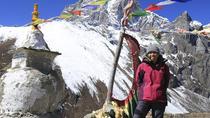 9-Day Annapurna Trek from Kathmandu , Kathmandu, Multi-day Tours