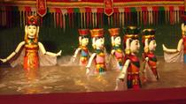 Private Evening Cyclo Tour in Hanoi with Water Puppet Show, Hanoi
