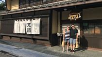 Sake Brewery Tour in Gero, Nagoya, Beer & Brewery Tours