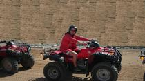 Quad Bike Sunset Desert Safari from Luxor, Luxor, 4WD, ATV & Off-Road Tours