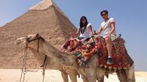 One Day Trip to Cairo by Plane From Sharm el Sheikh, Sharm el Sheikh, Day Trips