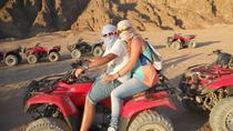 Quad Biking in Sharm El Sheikh, Sharm el Sheikh, 4WD, ATV & Off-Road Tours
