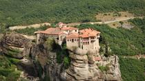 Meteora from Ohrid, Ohrid, Cultural Tours