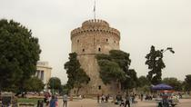 Thessaloniki from Ohrid, Ohrid, Day Trips