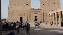 Private Day Tour to Aswan (Philae Temple, Unfinished Obelisk and High Dam), Aswan, Day Trips