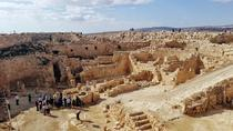 Private Tour: Old City of Bethlehem and Herodium, Jerusalem, Private Sightseeing Tours
