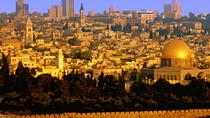 Private Tour: Old City of Jerusalem Christianity Tour, Jerusalem, Day Trips