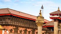 Private 4-Hour Bhaktapur Sightseeing Tour, Katmandu