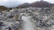 Aomori Prefecture: 3 Day Coastal Villages & Mountain Walk Tour, Tohoku, Multi-day Tours