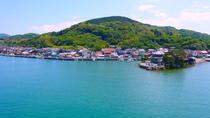 Esaki, Susa & Tsuwano, Yamaguchi: 3 Day Coastal Villages & Castle Town Tour, Hiroshima, Attraction...