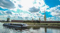 Imperial Saint-Petersburg Daytime Boat Cruise, St Petersburg, Day Cruises