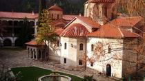 Tour privé MONASTERE DE BACHKOVO - MONKS WHISPERING, Plovdiv, Private Sightseeing Tours