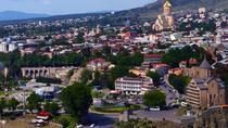 Tour to Georgia for 8 days: sulfur baths, culinary master class, wine tasting, Tbilisi, Wine...