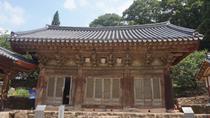 Jeonju Day Tour of HwaAm Temple and Mt. Daedun , Jeonju, Day Trips