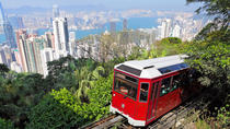 4 Nights Hong Kong And 3 Nights Macau Exploration Tour, Hong Kong SAR, Cultural Tours