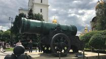 Skip the line Moscow Kremlin & Red Square Walking Tour, Moscow, Skip-the-Line Tours