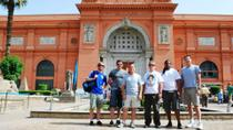 Half-Day tour to Egyptian Museum of Pharaonic Antiquities, Cairo, Half-day Tours