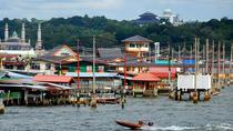 Brunei City Tour 2D1N, Bandar Seri Begawan, Cultural Tours