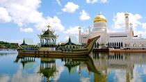 Brunei City Tour 3D2N, Bandar Seri Begawan, Cultural Tours