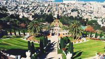 Caesarea, Haifa, Acre and Rosh HaNikra Tour from Jerusalem, Jerusalem, Cultural Tours