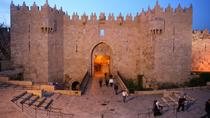 Day Tour of Jerusalem and Bethlehem from Tel Aviv, Jerusalem, Day Trips