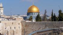 Israel's Best 2 Days Jerusalem & Dead Sea Relaxation Tour, Jerusalem, Cultural Tours