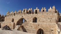 Underground Jerusalem and City of David Tour from Tel Aviv, Tel Aviv, Underground Tours