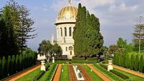 Unforgettable Tour to Caesarea, Haifa, Acre and Rosh HaNikra from Tel Aviv, Tel Aviv, Day Trips