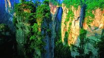 3D2N ZHANGJIAJIE- MOUNT TIANMEN -GRAND CANYON GLASS BRIDGE TOUR, Zhangjiajie, Cultural Tours
