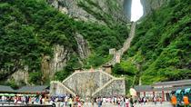 FULL PACKAGE TOUR with hotel, guide & transportation - 2D1N TIANMEN MOUNTAIN-GRAND CANYON GLASS...