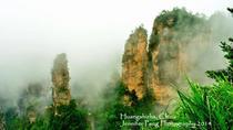 PRIVATE DAY TOUR - Zhangjiajie National Forest Park-Grand Canyon Glass Bridge, Zhangjiajie,...