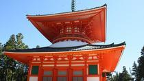 Koyasan 2-Day Free Plan, Osaka, Cultural Tours