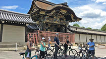 North Kyoto Bike Adventure, Kyoto, 4WD, ATV & Off-Road Tours