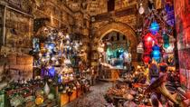 PRIVATE NIGHT TOUR TO KHAN EL KHAILIY CAIRO, Hurghada, Night Tours