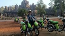 GREEN E-BIKE IN SIEM REAP TOUR (30-35 km), Siem Reap, Bike & Mountain Bike Tours