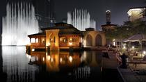 Evening Downtown Dubai Delights Tour including Dinner, Dubai, Full-day Tours