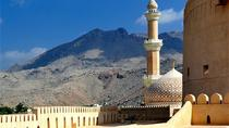 Full-Day Tour: Nizwa, Jabreen Castle and Bahla Fort from Muscat, Muscat, Full-day Tours