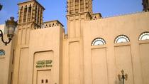Admission Ticket: Sharjah Calligraphy Museum, Sharjah, Attraction Tickets